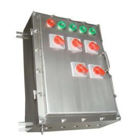 不锈钢防爆箱 不锈钢防爆电气箱