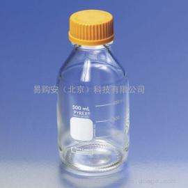 PYREX®培养基瓶(带橙色盖)