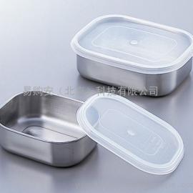 方形密封冷冻盒浅15型/浅310型(浅型)