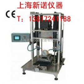 SXZ-2全自控金刚石线切割机/SXZ-II(STX-1202)自控金刚石线切割