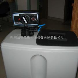 洁明 家用软水器-四川家用软水机