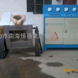 高温试验电炉 小电炉 中频设备