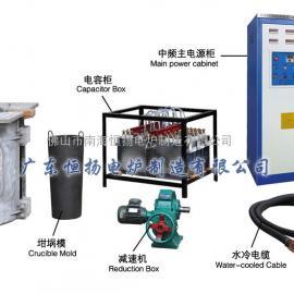 供应青岛中频炉  青岛中频电炉 青岛中频感应熔炼电炉
