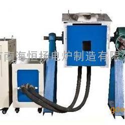 广东IGBT高频感应熔炼设备 广东IGBT高频感应加热设备