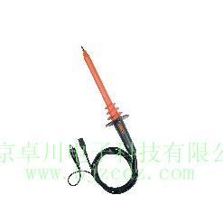 示波器高压测试棒,北京卓川