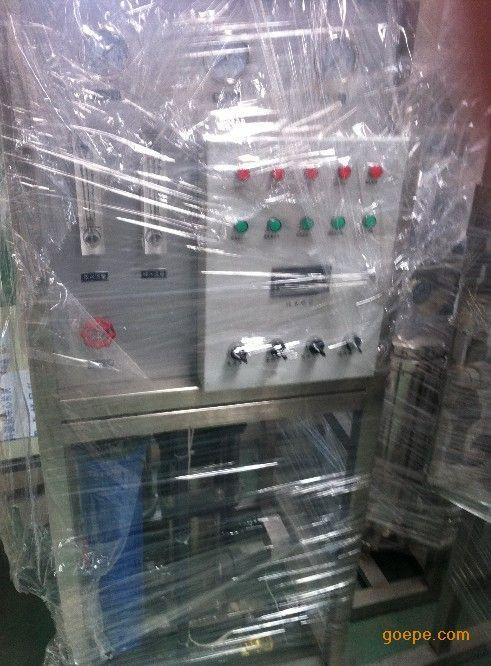 反渗透纯水设备供应商