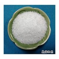 AN923PGO造纸分散剂用途和使用说明