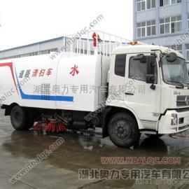 多功能扫地消防洒水车/中联清扫车/钢厂专用小型吸尘车