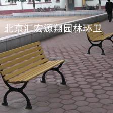 座椅-园林座椅厂家直销价格