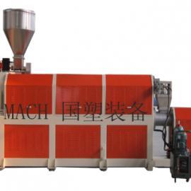 GSJ-65橡胶造粒机