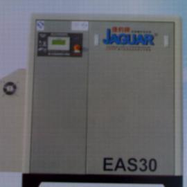 平度空压机/平度螺杆空压机/平度变频空压机