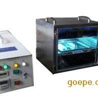 小型UV光清洗机