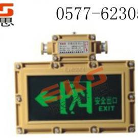 BYY防爆标志灯|LED|安全出口专用指示灯|WF1