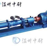 G型螺杆泵|不锈钢螺杆泵|单螺杆泵