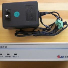 南自通讯管理服务器