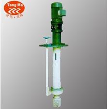 FYS耐腐蚀液下泵,高分子材质液下泵,防爆耐腐蚀液下泵