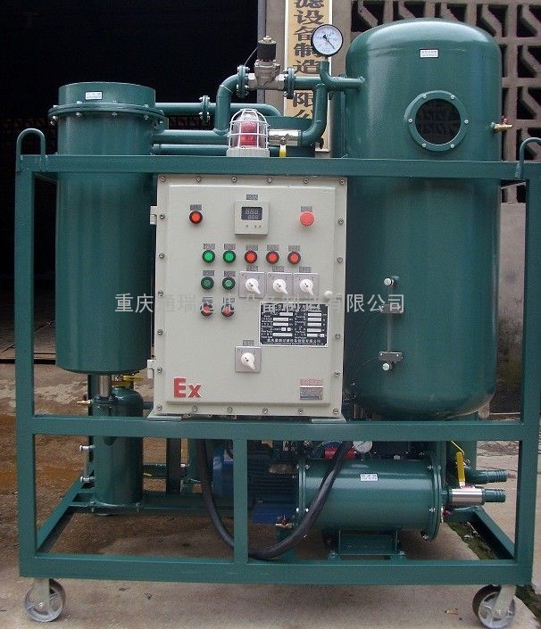 汽轮机油在线脱水滤油机过滤机