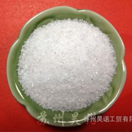 做(制)香造香高粘聚丙烯酰胺细粉
