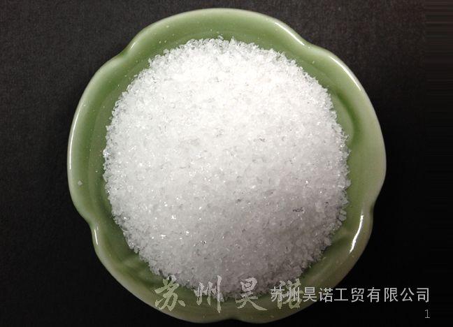 进口聚丙烯酰胺(爱森絮凝剂)