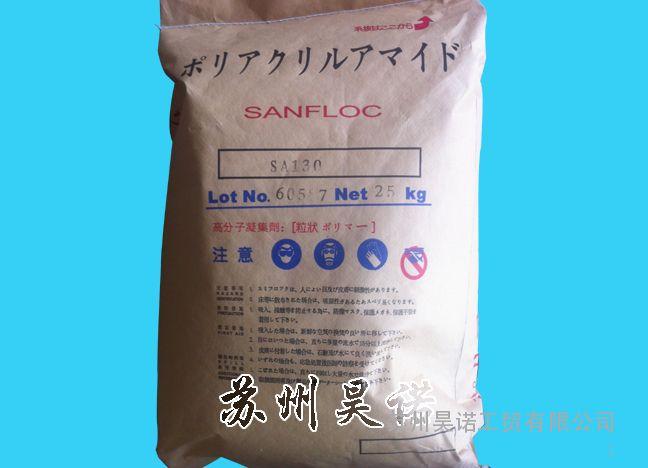 进口高分子絮凝剂,进口PAM