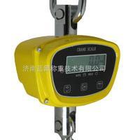 石家庄50公斤电子吊秤|唐山1吨直视电子吊秤|遵化电子吊秤