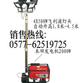 【便携式移动照明灯,移动式照明升降灯组,电力抢修灯】