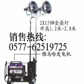带发电机轻型升降式泛光灯,工程照明抢修灯,防汛投光灯
