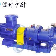 CQB-G型不锈钢高温磁力泵|耐腐蚀磁力泵|磁力驱动泵