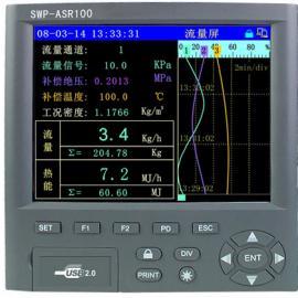 香港昌晖ASR无纸记录仪厂家