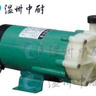 MP型塑料磁力循环泵,耐腐蚀磁力泵,微型磁力泵