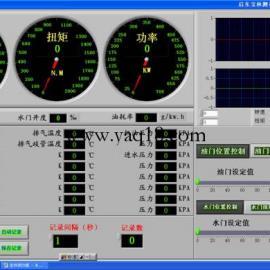 发动机测控系统 测功器
