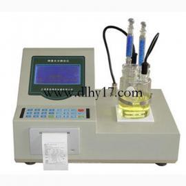 全自动微量水分试验器(卡尔•费休法)