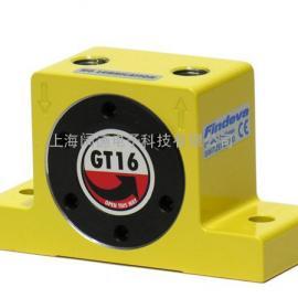GT16气动振动器现货供应