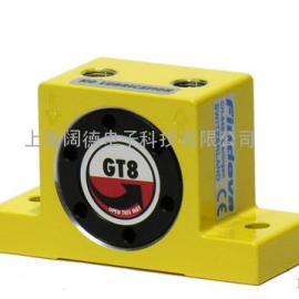 现货供应GT08涡轮振动器
