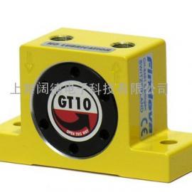优质GT10气动振动器现货供应