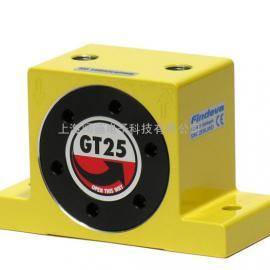 GT25气动振动器