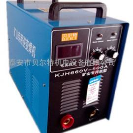 煤矿660/1140V双电压矿山电焊机