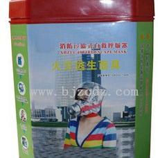消防过滤呼吸器 呼吸器 消防呼吸器 北京