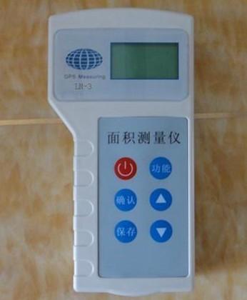 新款测亩仪/面积测量仪/计亩器LM-3