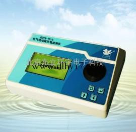 空气现场硫化氢速测仪