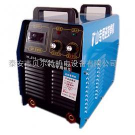 黑龙江矿用380/660v双电压自动识别电焊机