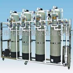 离子交换器/离子交换混床/阴阳离子交换装置