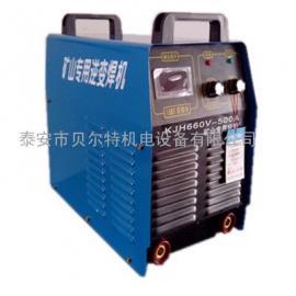 便携式进口380/660v矿井双电压电焊机|矿井焊机批发