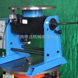 现货直销江苏出口款50公斤焊接变位机