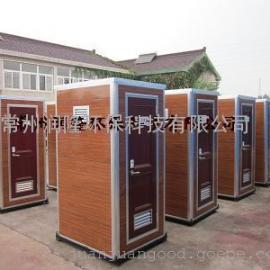 供应丽水移动厕所、杭州移动厕所价格