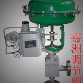 角式气动薄膜调节阀