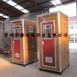 批发绍兴移动厕所、绍兴工地用流动厕所厂家