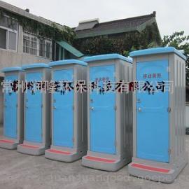 常州工地移动厕所 移动厕所销售