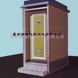 供应上海公共厕所、移动厕所厂家