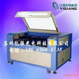 供应苏州纸箱印刷亿强激光雕版机|包装制版机